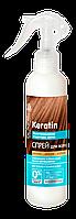 "Спрей для волос для тусклых и ломких волос ТМ"" Dr.Sante Keratin"" , 150 мл."