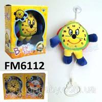 Детская игрушка Мягкие часы FM6112, 2 вида