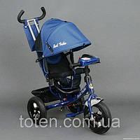 Велосипед трехколесный с фарой Best Trike 6588B (надувные колеса), синий