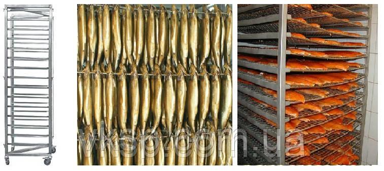 Коптильная тележка тип Z на поворотных колесах для копчения рыбы на шампурах и сетках