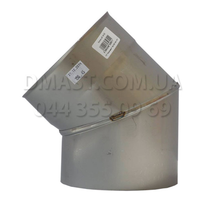 Колено для дымохода 1мм ф230 45гр из нержавеющей стали AISI 304