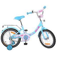 Двухколесный велосипед PROFI 18 дюймов G1812 Princess голубой