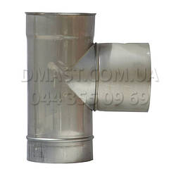 Трійник для димоходу ф120 87гр 1мм з нержавіючої сталі AISI 304
