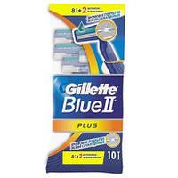 Бритвы одноразовые Gillette Blue II Plus (8 шт. + 2 шт. бесплатно)