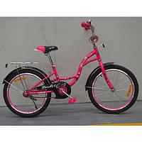 Двухколесный велосипед PROFI 18 дюймов G1823 Butterfly малиновый