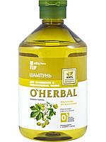 O'Herbal Шампунь для вьющихся и непослушных волос 500мл