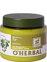 O'Herbal Маска для вьющихся и непослушных волос 500мл