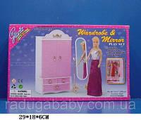 """Детская мебель для кукол """"Гардероб"""" 2313 ТМ Gloria"""