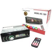 Автомобильная магнитола 1581 USB + RGB подсветка + Sd+Fm+Aux+пульт (4x50W)