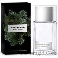Armand Basi Silver Nature EDT 50ml (ORIGINAL)