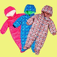 Детские комбинезоны для Новорожденных