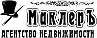 Оформление наследства Макеевка Донецк