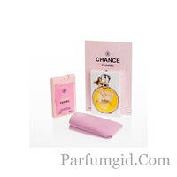 Chanel Chance EDP 50ml MINI