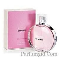 Chanel Chance Eau Tendre EDT 50ml (ORIGINAL)