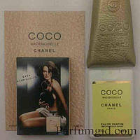 Chanel Coco Mademoiselle EDP 20ml MINI