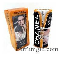 Chanel Coco Mademoiselle EDP 40ml MINI
