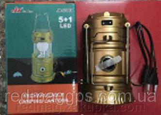Кемпинговый фонарь Фонарик CL-5700