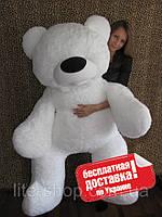 Плюшевый мишка медведь Бублик 2 метра, магазин мягких игрушек