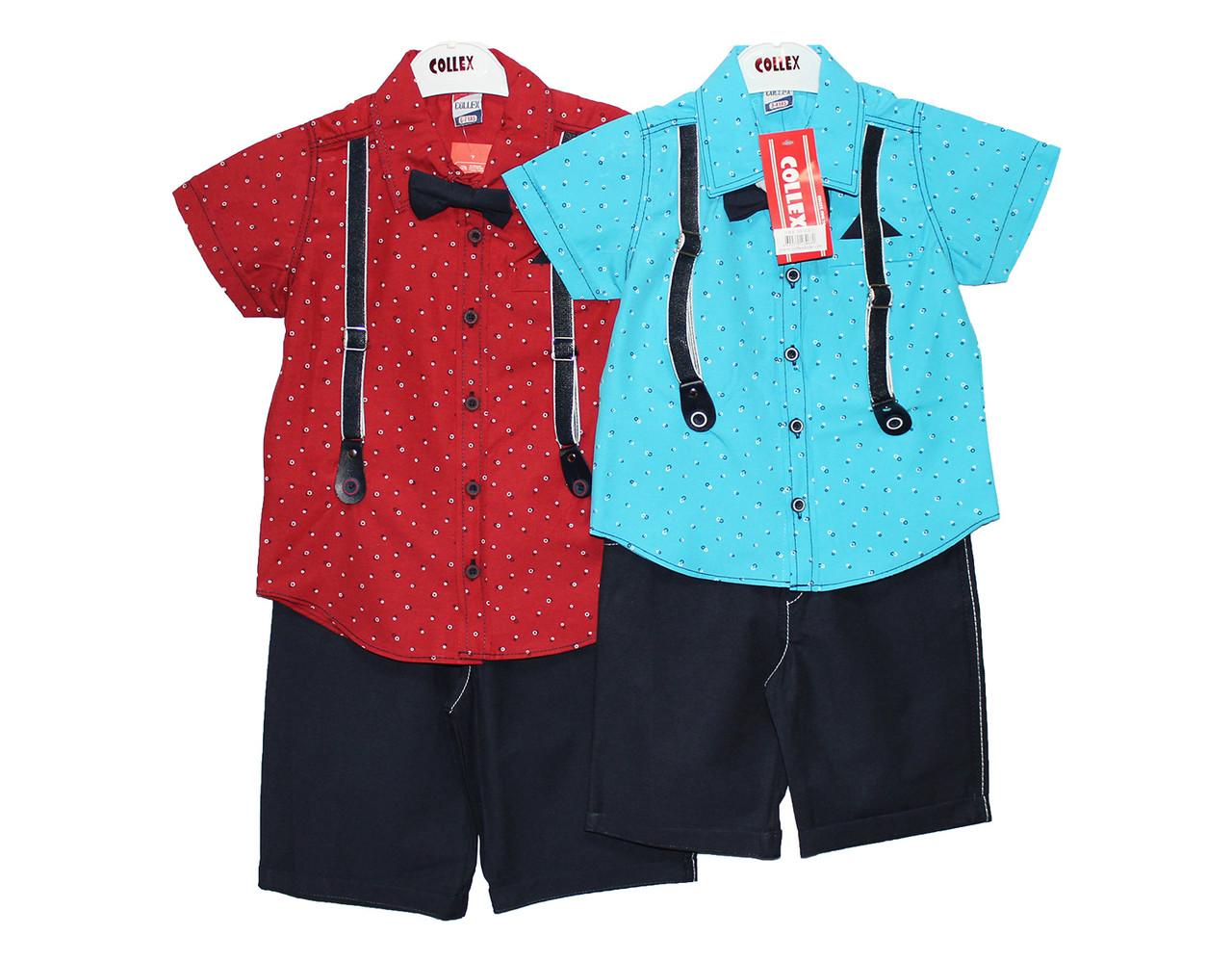 Дитячі костюми на літо для хлопчика Collex 3068