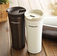 Туристический Термос Чашка Vacuum Cup Starbucks Старбакс 9225 450 мл