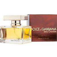 Dolce & Gabbana The One Sexy Chocolate EDP 75ml (парфюмированная вода Дольче Габбана Зе Ван Секси Шоколад)
