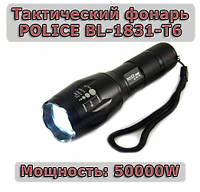 Фонарик  BL 1831-T6 (100)