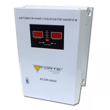 СТАБИЛИЗАТОР РЕЛЕЙНЫЙ (1 Ф) - ACDR-8kVA (8кВт) (FORTE)