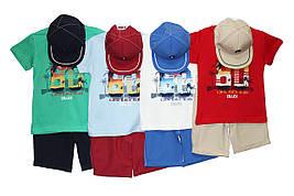 Дитячі костюми для хлопчика на літо Collex 3091