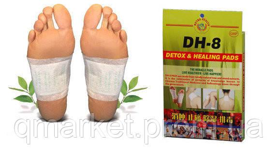 Лечебный пластырь для ног DH8 (в комплекте 8 штук) - Интернет-магазин «Qmarket» в Одессе
