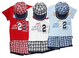 Дитячі костюми для хлопчика на літо Collex 3028