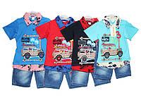 Костюмы детские для мальчика на лето Be boys 314