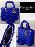 Женская Сумка Dior копия