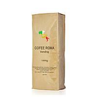 Кофе в зернах Coffee Roma Vending 1 кг