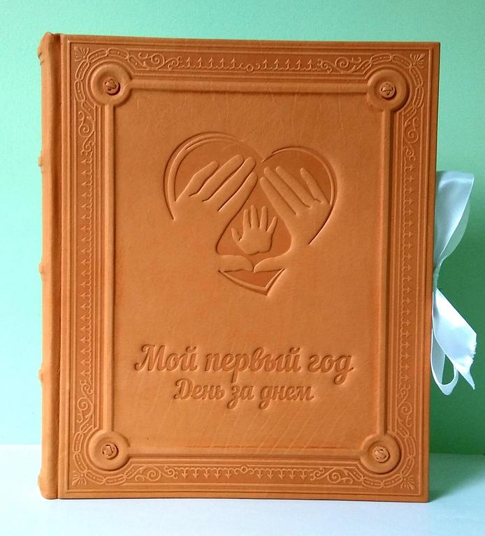 Мы выпустили эксклюзивную книгу для Вашего малыша