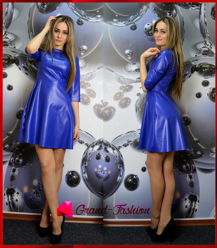 "Платье ""X-Zara"" электрик"