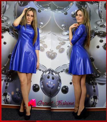 "Платье ""X-Zara"" электрик, фото 2"