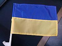 Автомобильный флаг Украины