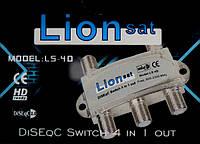 Коммутатор DISEqC 4x1  LIONSAT LS-41K6
