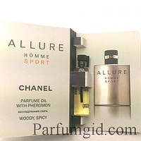 Chanel Allure Homme Sport PARFUM 5ml MINI