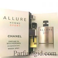 Chanel Allure Homme Sport PARFUM 5ml MINI