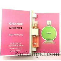 Chanel Chance Eau Fraiche PARFUM 5ml MINI