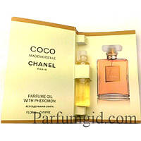 Chanel Coco Mademoiselle PARFUM 5ml MINI