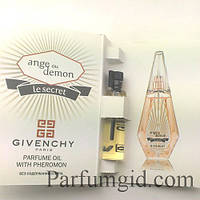 Givenchy Ange ou Demon Le Secret PARFUM 5ml MINI