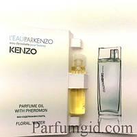 Kenzo L`Eau Par Kenzo Pour Femme PARFUM 5ml MINI