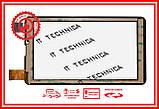 Тачскрін 184x104mm 30pin FM707101KD XHSNM0702307B Чорний, фото 2