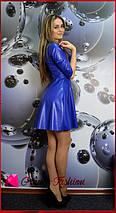 "Платье ""X-Zara"" электрик, фото 3"