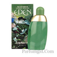 Cacharel Eden EDP 50ml (ORIGINAL)