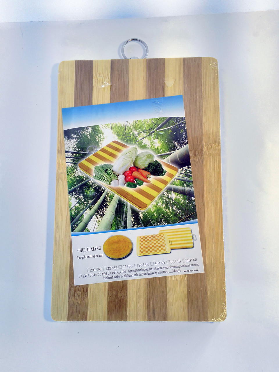 Дошка бамбукова 1,2 мм 16*26