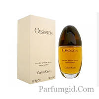 Calvin Klein Obsession for women EDP 50ml (ORIGINAL)