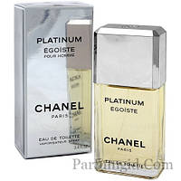 Chanel Egoiste Platinum EDT 100ml (ORIGINAL)